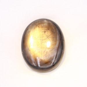 Gold Sheen Sapphire Collectors piece Unique