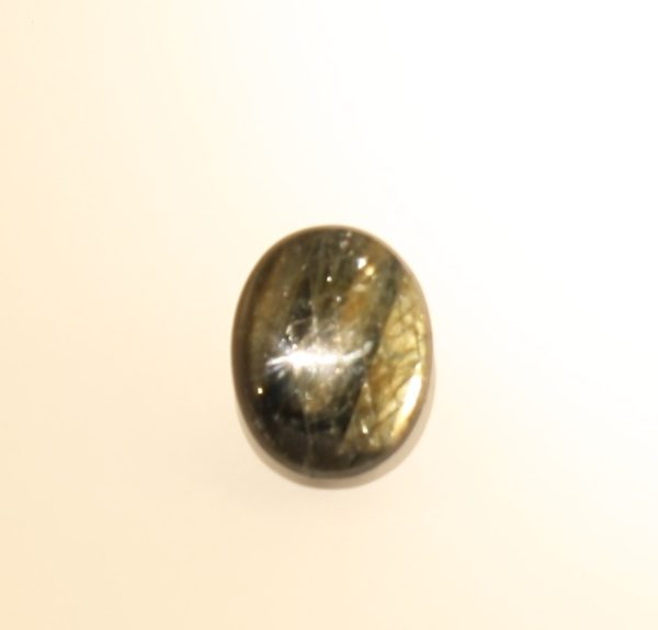 Gold Sheen Sapphire Collectors Piece 42.8 Carat Cabochon with Asterism