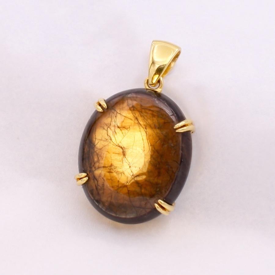 Gold Sheen Sapphire Pendant