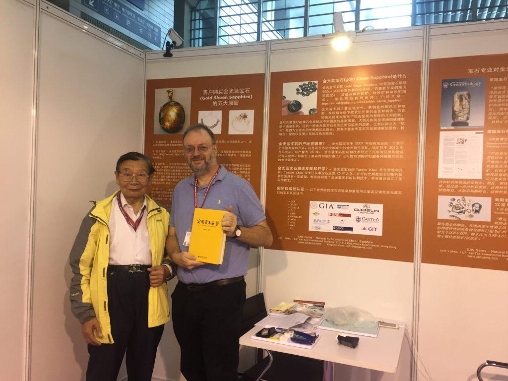 Presentation from Professor Wang Hui Shu