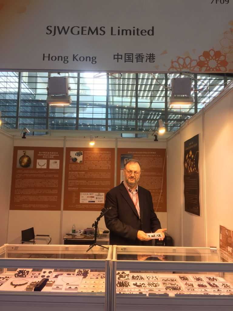 SJW Gems booth at Shenzhen Jewelry Show